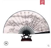 王星記扇子折扇男中國風古風男扇定制夏季漢服隨身工藝絹扇禮品扇 後街五號