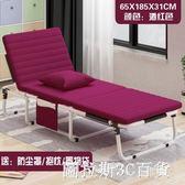 憶優寶簡易折疊椅折疊床午睡午休陪護單人行軍辦公室便攜式三折床QM  圖拉斯3C百貨