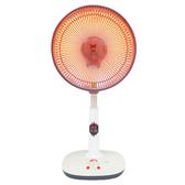 【LAPOLO藍普諾】碳纖維16吋電暖器(LA-1600)
