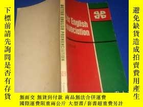 二手書博民逛書店Better罕見English Pronunciation(英語發音怎樣發得更好)Y118274 J.D.O.