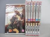 【書寶二手書T3/漫畫書_RBZ】要你對我XXX!_1~7集合售_遠山繪麻