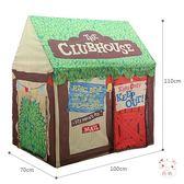 遊戲帳篷兒童帳篷游戲屋室內小帳篷玩具屋女孩公主房寶寶家用男孩小房子XW(一件免運)