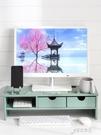 辦公室臺式電腦增高架桌面收納置物墊高螢幕架子顯示器底座支架木【快速出貨】