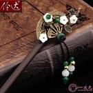 ?飾扇子櫻花流蘇?夾?簪細工流蘇花團和服頭飾綠色