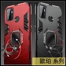 【萌萌噠】歐珀 OPPO A53 2020 新款創意黑豹鎧甲系列 車載磁吸 指環支架 全包防摔 手機殼