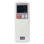 PJW 萬用型冷氣遙控器RM-AU01【愛買】