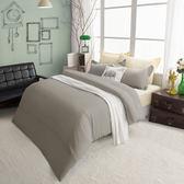 絲光精梳棉 雙人4件組(床包+被套+枕套) 純粹系列-下雨灰 BUNNY LIFE