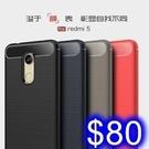 輕薄拉絲紋手機殼 小米 小米 MIX2S 碳纖維手機保護殼 散熱減震手機套