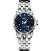 MIDO 美度 永恆系列午夜藍機械女錶-藍x銀/29mm M76004151