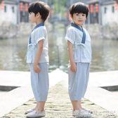 男童漢服兒童夏季唐裝中國風套裝寶寶復古風小男孩古裝民族風薄款 怦然心動