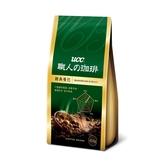 UCC經典曼巴咖啡豆454g