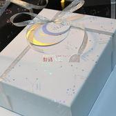 禮盒生日禮盒正方形禮品盒禮物盒大號禮物包裝盒子精美韓版簡約ins風 數碼人生