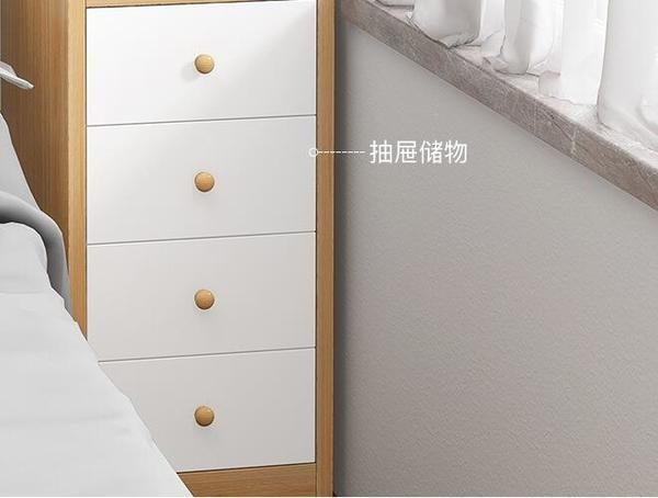 夾縫收納柜子木質抽屜式臥室斗柜簡約窄柜20CM縫隙柜儲物柜床頭櫃 賽杉木+白四抽帶門27CM