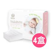 柔仕Roaze 嬰兒紗布毛巾(160片/4盒入)