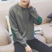 長袖上衣 秋季男士長袖T恤韓版潮流寬鬆圓領體恤小衫簡約學生打底衫上衣服 四色可選