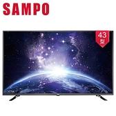 【SAMPO聲寶】 新轟天雷劇院級音響系統 43型 FHD超質美LED液晶顯示器 EM-43CA200