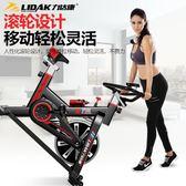 (交換禮物)健身車 動感單車家用超靜音磁控腳踏健身車健身器材室內自行車健身房