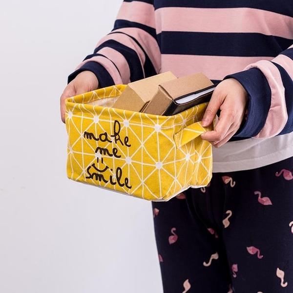 2個裝 棉麻布藝辦公桌面雜物筐化妝品收納盒【步行者戶外生活館】