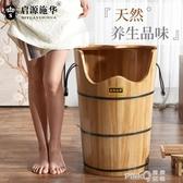 家用木質熏蒸木桶足浴加熱洗腳盆泡腳桶高深桶過膝蒸汽蒸腳汗蒸桶 (pinkq 時尚女裝)