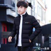 中大尺碼 棉衣男士外套冬季新款短款加厚羽絨棉服韓版潮流帥氣冬裝棉襖 js14765『miss洛羽』