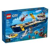 60266【LEGO 樂高積木】城市 City 系列 - 海洋探索船 (745pcs)