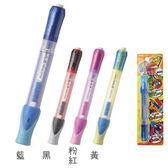 鉛筆延長器  SONIC  SK-112 鉛筆延長器-黃【文具e指通】  量販團購