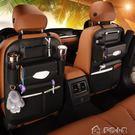 汽車用品汽車收納袋超市車載置物袋車內飾皮革多功能座椅背掛袋