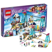 積木好朋友系列41324滑雪度假村升降纜車積木玩具xw