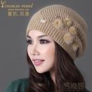 毛帽中年韓版潮時尚加厚護耳兔羊毛帽