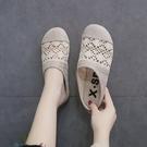平底拖鞋 半拖鞋女2021新款鏤空蕾絲鞋夏季女平底一腳蹬懶人鞋亞麻包頭女鞋寶貝計畫 上新