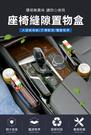 【Storage Box】汽車用駕駛座縫隙置物盒 車載副駕駛座椅夾縫飲料架 手機架收納盒 杯架 雜物整理盒