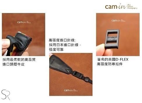 《 統勛.照相》Cam-in CAM7137 相機背帶 牛仔背帶系列 花卉黑 牛仔系列