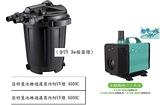 台中水族}亞特曼 池塘/魚池過濾器 內附UV殺菌燈-(5000--8000L/H) -含5000L/H馬達    特價