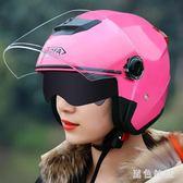 雙鏡片冬季摩托車頭盔男女半覆式電動車女四季通用保暖半盔安全帽 js19437『黑色妹妹』