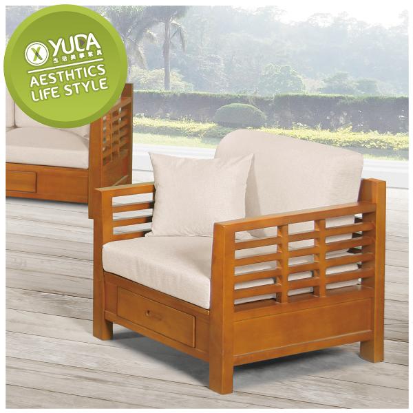 沙發【YUDA】中式 格林 柚木 亞麻 組椅 實木 一抽 單人 一人 布沙發 J8F 161-1