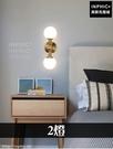 INPHIC-客廳LED燈簡約床頭燈壁燈後現代臥室復古燈具北歐美式-2燈_BDYr