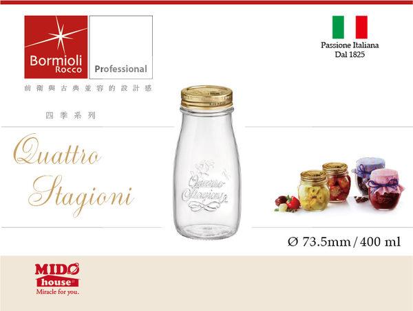義大利Bormioli Rocco進口玻璃四季果醬罐/密封罐(400ml)-p65641《Mstore》