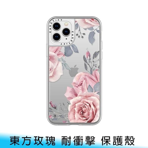 【妃航/免運】Casetify 東方玫瑰 iPhone 12/12 Pro 6.1吋 輕量級 耐衝擊 保護殼