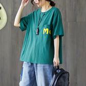 上衣 - A6540 字母ME造型口袋上衣【加大F】