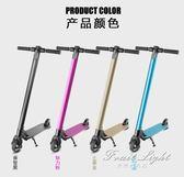 電動滑板車 成人超輕碳纖維雙輪摺疊減震迷你電動自行代步車 果果輕時尚 NMS