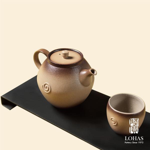 陸寶LOHAS Pottery【童趣茶禮 人文茶席】 一壺一海六杯一濾一茶罐一水方 新中式茶宴