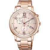情人節推薦款 CITIZEN 星辰 XC 光動能計時女錶-玫瑰金/37mm FB1433-52W