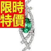 祖母綠寶石 項鍊+墜子18K玫瑰金天然典型-0.17克拉生日情人節禮物飾品53be49【巴黎精品】