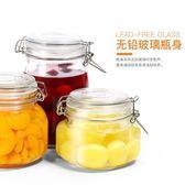 雙12購物節密封罐玻璃儲物罐蜂蜜檸檬食品果醬瓶雜糧茶葉酵素瓶泡菜壇子瓶子夏沫居家