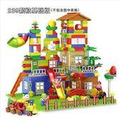 高積木城市6拼裝8女孩7男孩子3兒童玩具4益智力1-2周歲10igo 全館免運