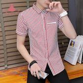 夏季男士短袖襯衫正韓修身款免燙條紋寸衫青少年商務休閒襯衣 巴黎時尚生活