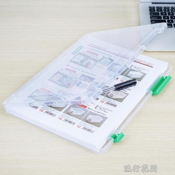 A4文件盒檔案盒桌面辦公票據塑料收納盒A4紙裝訂文件袋  【快速出貨】