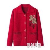 奶奶毛衣媽媽裝外套開衫女中老年認70-80歲秋冬裝老人衣服針織衫 LR14459【原創風館】