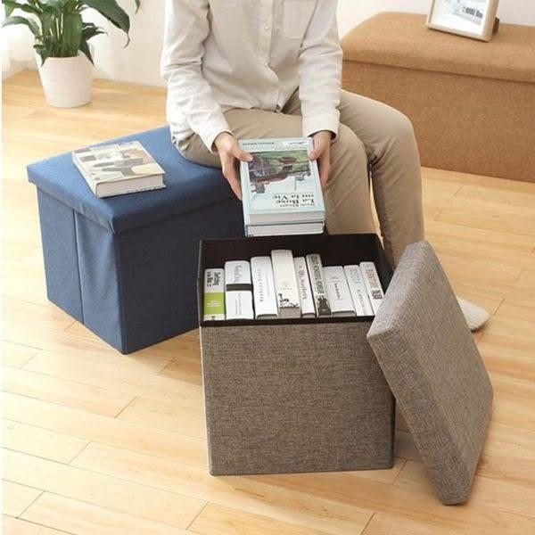 收納箱   高級仿麻布折疊式收納椅凳(50L) 收納凳 書籍 搬家  洋裝 玩具  【BNA050】-收納女王