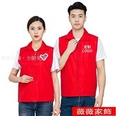 反光背心 廣告馬甲定制印logo公益志愿者黨員義工公司宣傳活動反光紅色背心 薇薇